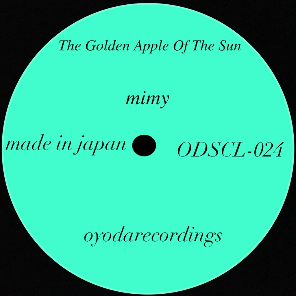 The Golden Apples Of The Sun Artwork
